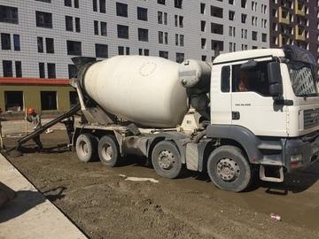 Новости бетон купить бетон ивантеевке